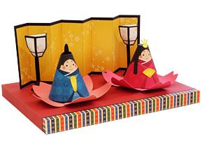 こちら雛飾りセットは、 Canon ... : おひなさま 折り紙 : 折り紙