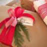 クリスマスギフトにおしゃれなリボンの結び方と作り方